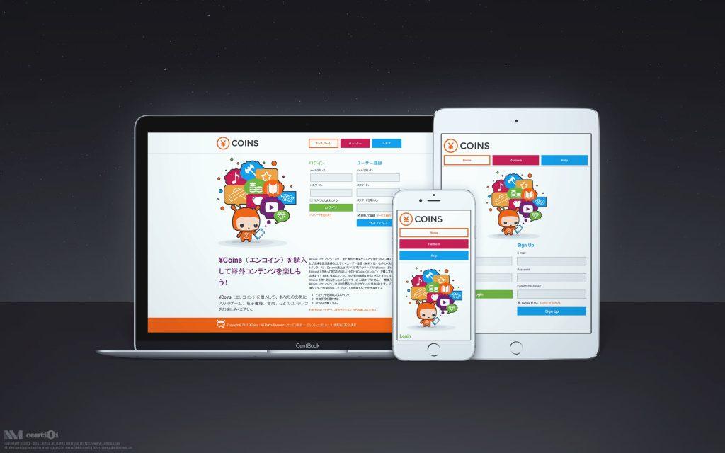 Second ¥Coins website designs
